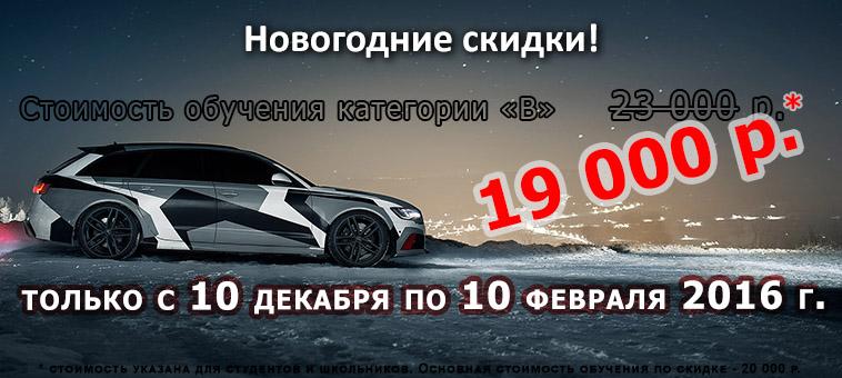 Постановление Правительства Рф 525 От 21.06.2013 С Изменениями Скачать